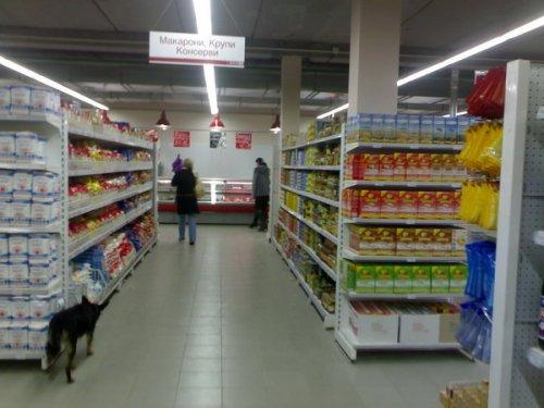 Відкриття першого маркету в місті Радомишль