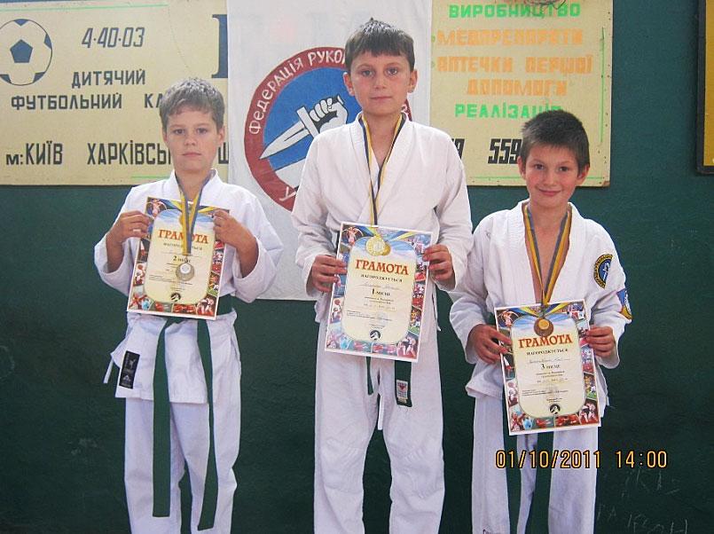 Чемпіонат Радомишля з рукопашного бою.